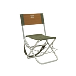 Židlička Shakespeare Folding Chair with Rod Rest